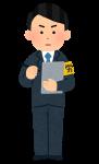 job_roudou_kijun_kantokukan
